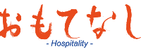 Chinese characters of the word Hospitality